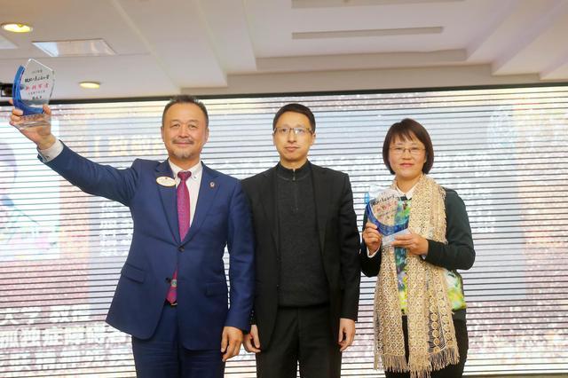 """""""致敬大连公益力量2018峰会""""隆重举行"""