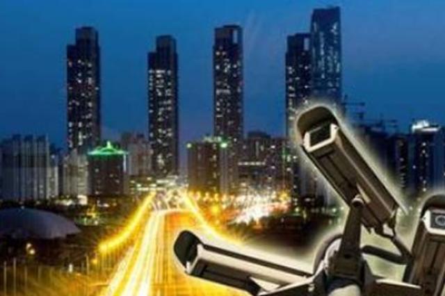 城区视频覆盖率年底实现100%