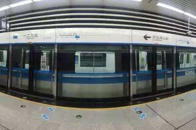 地铁4条线路均安排备车保障出行