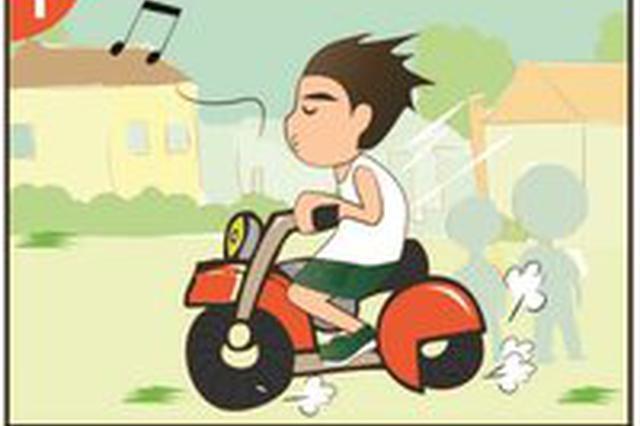 未成年无证驾驶摩托闹噪音 猎豹特勤快速查获