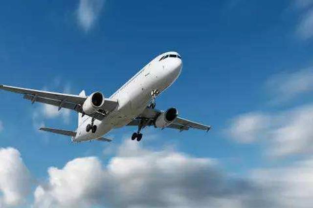 大连航空拟新增2个通航点3条航线