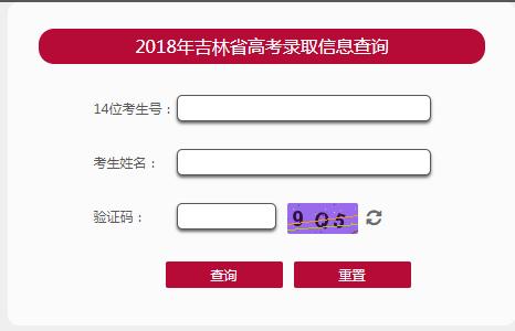 金沙官网平台 2