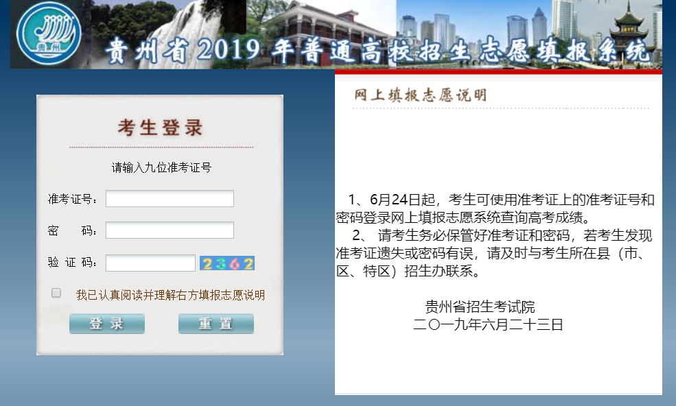 http://www.weixinrensheng.com/xingzuo/353330.html