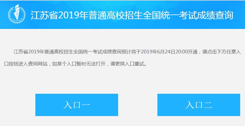 http://www.jiaokaotong.cn/siliuji/141236.html