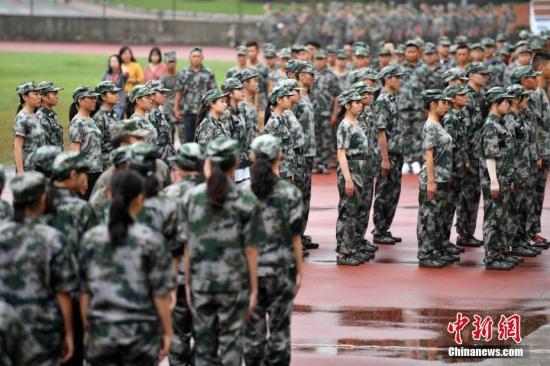 广东11选5部:支持高校开展双学士学位人才培养项目试点