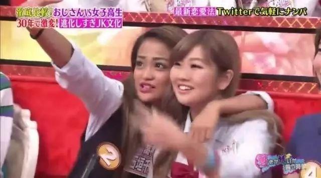 日本女高中生对男友的定义,让网友们震惊了!