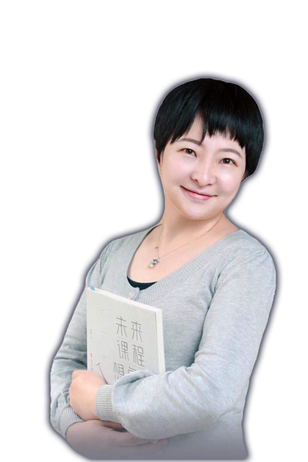 徐莉 知名課程設計師