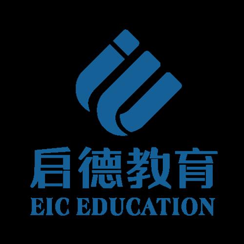 启德教育集团发布2018年招生简章