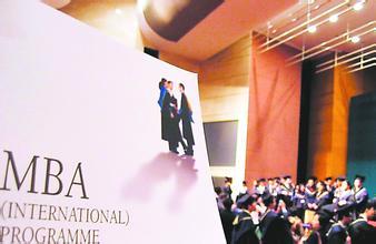 備考:如何挑選適合自己的EMBA學校