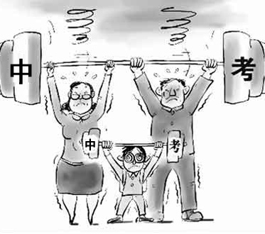 2017年北京中考体育将在5月举行