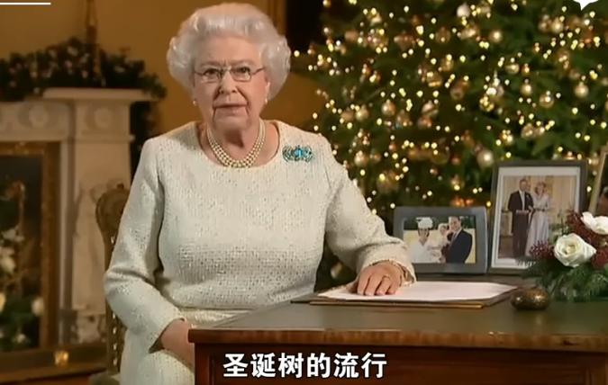 2015英国女王圣诞演讲视频:光明照亮了黑暗