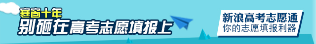 bwin手机客户端app下载 1
