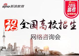 上海交大船舶海洋机械工程全国第一