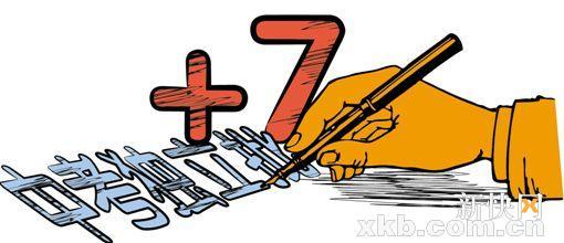 广州中考增7所特色高中特色课程怎选择?