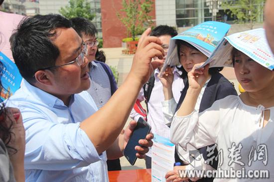 武汉中考5月5日起网报志愿 教育部门4大提醒