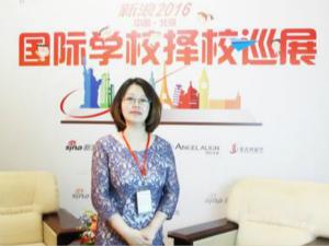 专访北京世青国际学校世青IN校区负责人吴学静