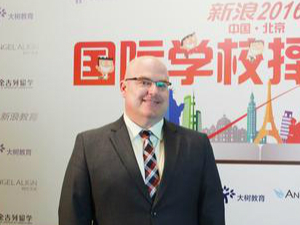 专访北京君诚国际双语学校外方校长