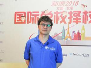 专访北京外国语大学国际教育学院院长助理叶明