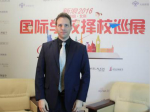 专访北京爱迪国际学校副校长Paul Keatley