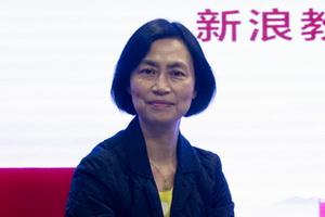 香港中文大学招300人