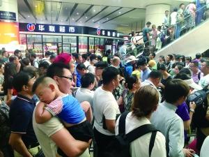 北京各大高校迎新季亮点多 微信群成沟通感情利器