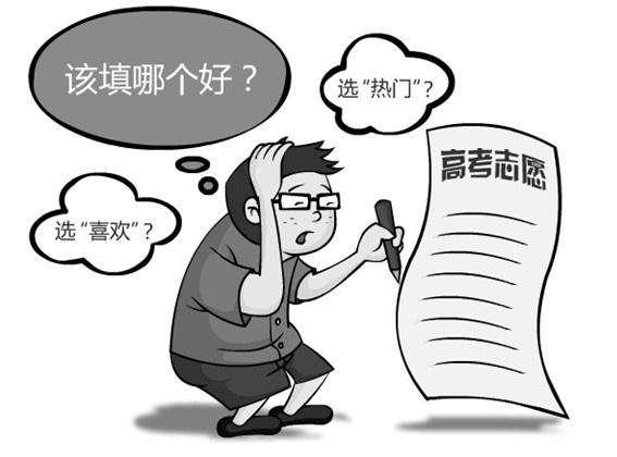 高考微问答180期:高职单招录取了 还能高考吗?