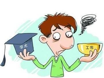 高考微问答213期:面临志愿填报 需了解什么?