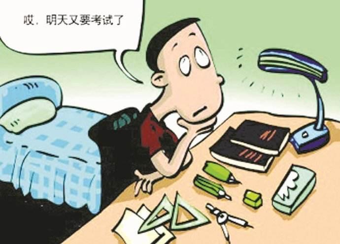 高考生应对考试焦虑 要学会做到有的放矢