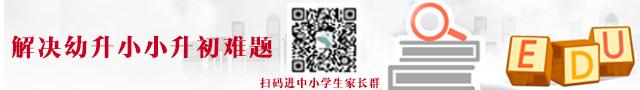 亚洲必赢app官方下载 1