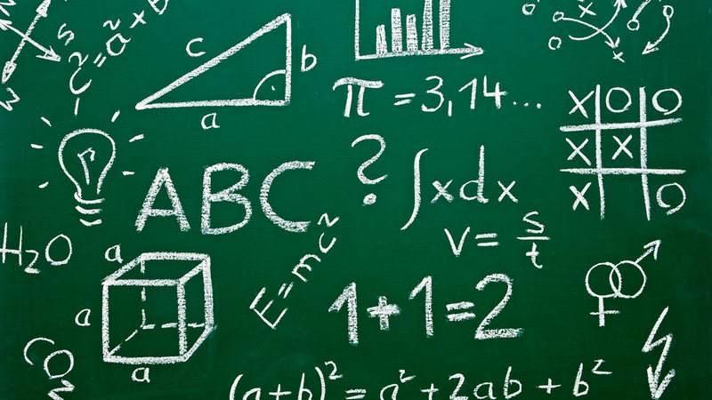 2018考研数学(二)考试大纲综述