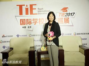 专访北京市第二中学国际部副校长周心欢