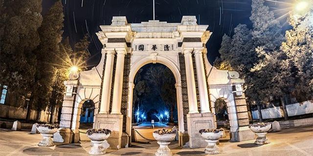 清华大学到底是什么样的大学