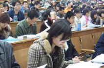 司法部印发《规则》 规范国家统一法律职业资格考试