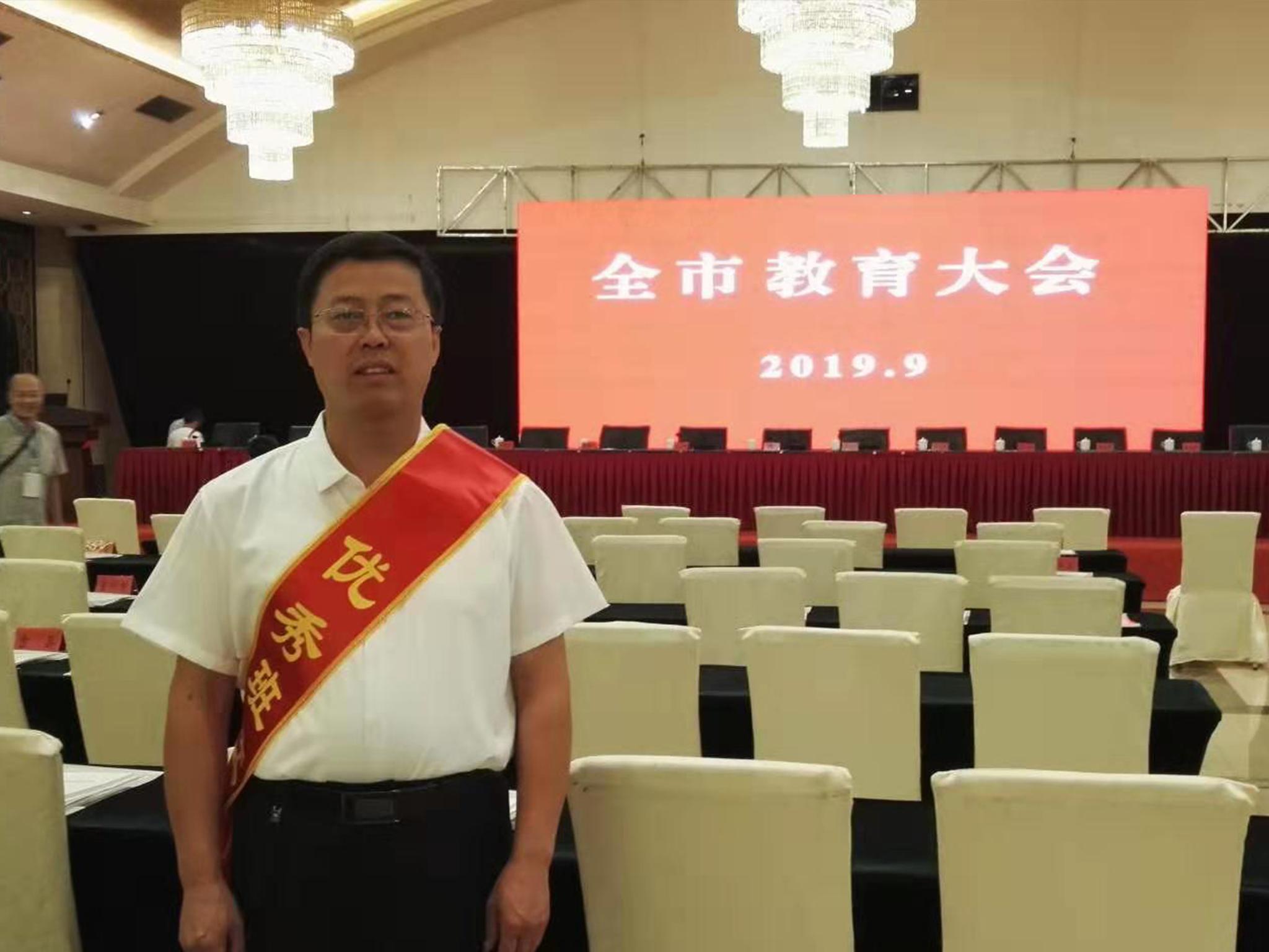 正能量班主任:霍州市第一中学高三班主任王景伟