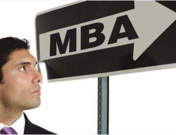 美国MBA择校指南