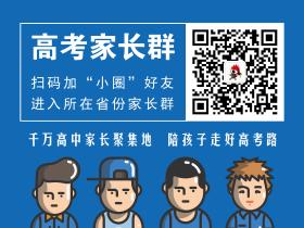 2019中国体育类大学排名:北京体育大学第一