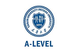 2019新浪教育盛典候选机构:天津大学A-Level国际教育中心