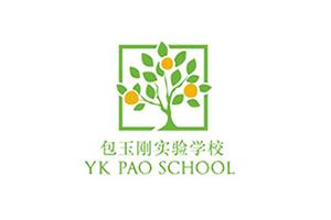 2019新浪教育盛典候选机构:包玉刚实验学校