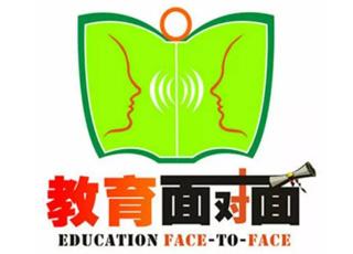 《教育面对面》北京高招直播咨询