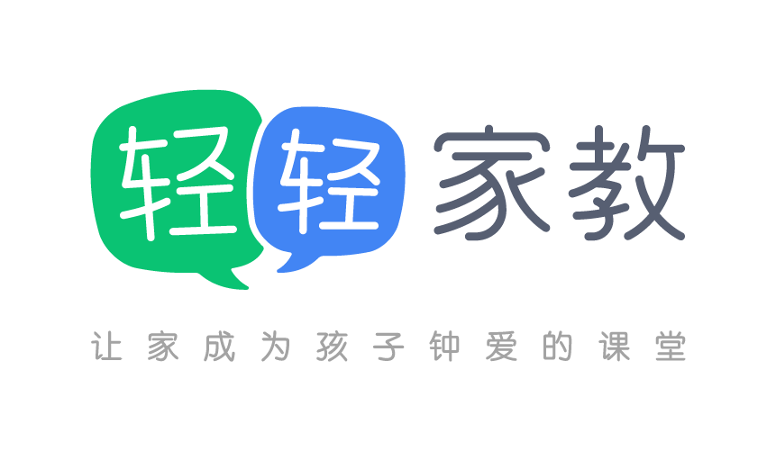 2019新浪教育盛典候选机构:轻轻家教