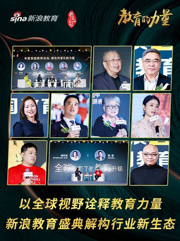 新浪5分11选5-5分11选5官方盛典解构行业新生态