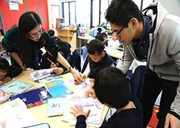 数学课堂(北京赫德)