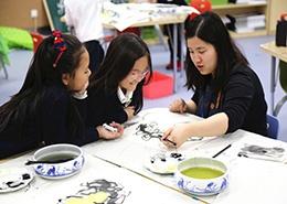 艺术课后课之国画(北京赫德)