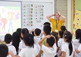 英语课堂(上海赫德)