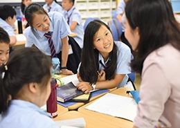 中学课堂(上海赫德)