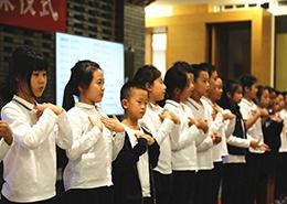 全课程单元结课仪式(北京赫德)