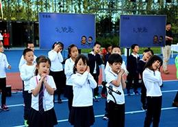 学前班齐唱《礼貌歌》(北京赫德)