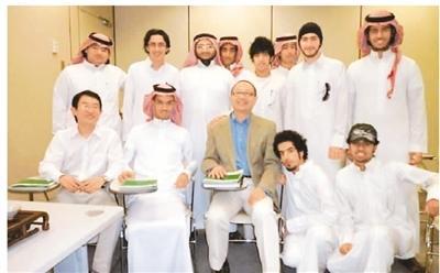 """""""汉语热""""再升温 中文将纳入沙特所有教育阶段课程"""