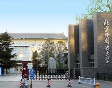 北京外国语大学北美国际高中课程