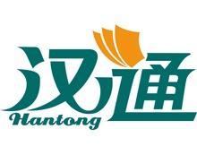 北京汉通国际教育